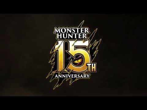 《魔物獵人》15週年紀念影片