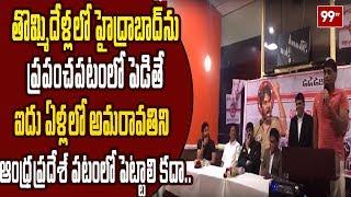 NRI Janasena Leader Vinay Chand Speech On janasena vision document   USA