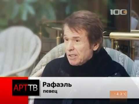 Певец Рафаэль в Петербурге. 2012