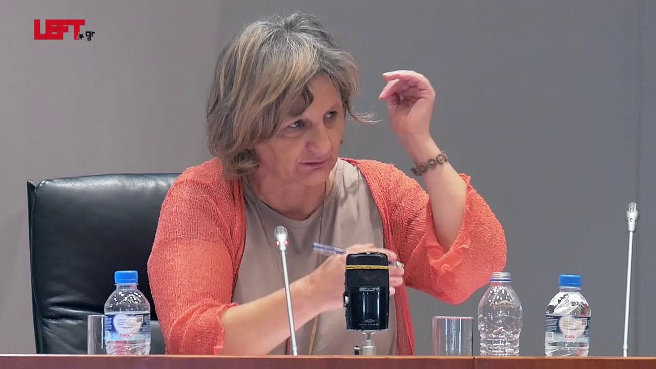 Μεταρρυθμίσεις στην δημόσια διοίκηση -Μαρία Θελερίτη