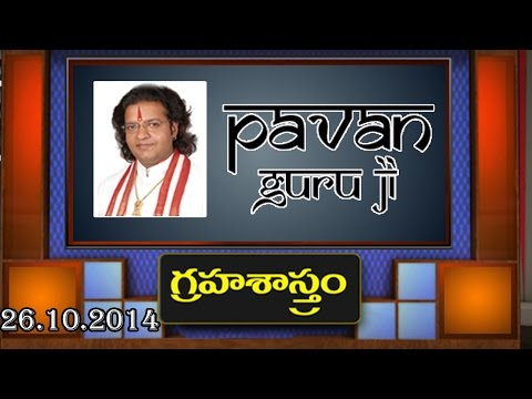 Grahashaastram with Pavan Guruji | 26-10-2014 : TV5 News