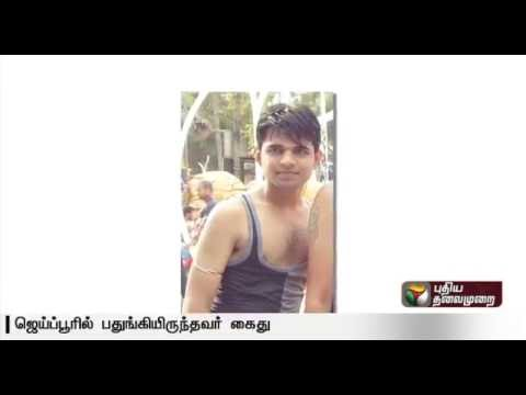 9-kg-gold-theft-in-Chennai-Main-man-arrested-in-Jaipur