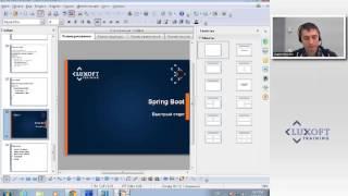 Весна идет, весне - дорогу! Новое в Spring Framework