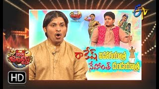 Video Extra Jabardasth|1st June 2018 | Full Episode | ETV Telugu MP3, 3GP, MP4, WEBM, AVI, FLV Oktober 2018