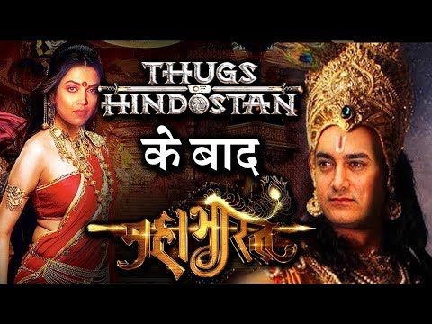 Video 401 Interesting Facts : Mahabharat | Episode 03 | Aamir Khan | Salman khan |Shahrukh Khan download in MP3, 3GP, MP4, WEBM, AVI, FLV January 2017