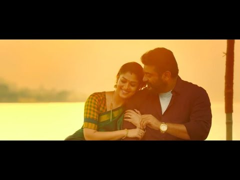 Vaaney vaaney - Viswasam Tamil/English Translation/Subtitles
