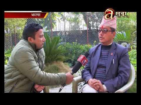 (Maha Sangram  || Rajendra Lingden || Jhapa ...11 min.)