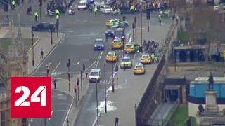 Стрельба у парламента Великобритании. Есть убитые и раненые