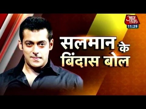 SALMAN - Watch Bollywood actors Salman Khan and Jacqueline Fernandez talk to Aaj Tak about their movie 'Kick', which will hit the theatres in the country on Friday (July 25). Salman croons 'Jumme ki...
