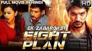 Video New South Indian Full Hindi Dubbed Movie | Ek Zabardast Fight Plan | Hindi Movies 2018 Full Movie MP3, 3GP, MP4, WEBM, AVI, FLV Oktober 2018