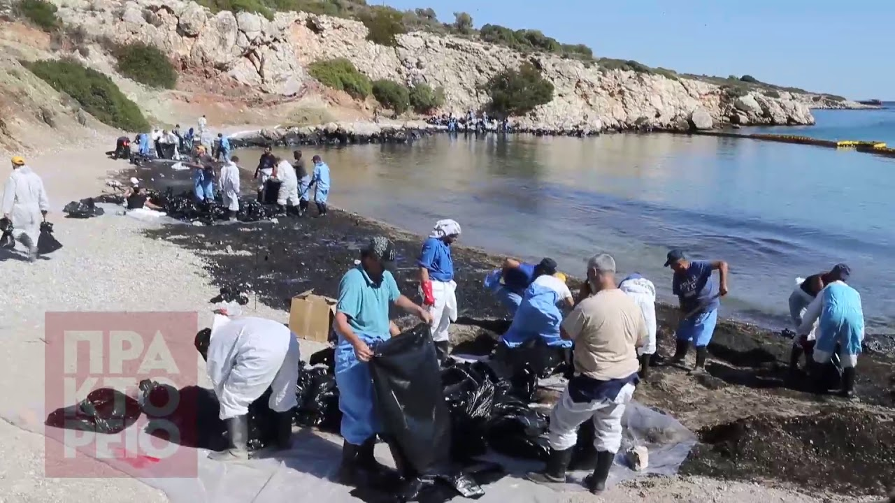 Συνεχίζονται οι προσπάθειες καθαρισμού του πετρελαίου σε Πειραιά και Σαλαμίνα