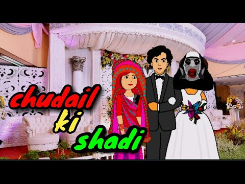 Chudail Ki Shadi | Horror Story Of My Wife | Hindi Horror Stories Animated