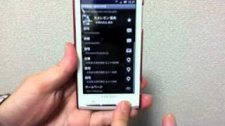 CoverFlow Dialer YouTube video
