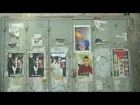 Μ. Ανατολή: Σε γενική απεργία οι Παλαιστίνιοι καταστηματάρχες