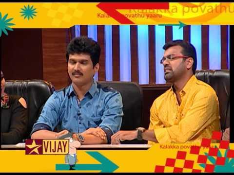 Kalakkapovadhu Yaaru Season 5   28th February 2016 | Promo Show 25 02 2016 VijayTv Episode Online