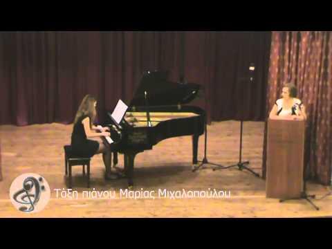 Μαρία Μπαλτά Nocturne 4 a No 16 Chopin