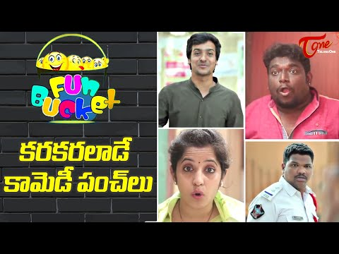BEST OF FUN BUCKET | Funny Compilation Vol 101 | Back to Back Comedy Punches | TeluguOne