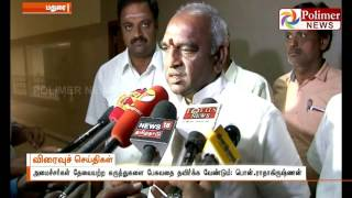 Minister C V Shanmugam's speech is Abusive ; not Kamal's : Pon Radhakrishnan... to know more watch the full video & Stay tuned...