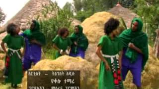 Yekolo Temari : Tigist Adisu