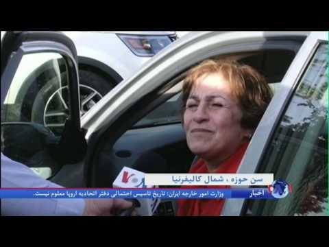 ایرانیان آمریکا درباره انتخابات سه شنبه در آمریکا چه نظری دارند؟