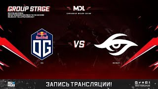 OG vs Secret, MDL Changsha Major, game 1 [4ce]