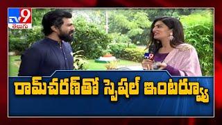 Alluri Sitarama Raju about Chiranjeevi, NTR and Rajamouli : Ram Charan Exclusive Interview