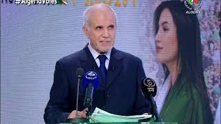 ANIE : Voici  le taux de participation enregistré à 17h00- Canal Algérie