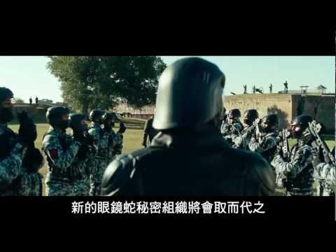 【特種部隊2:正面對決】動作場面花絮篇-3月27日 3D反制啟動