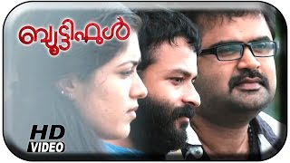 Video Beautiful Malayalam Movie | Mazhaneer Thullikal Song | Jayasurya | Unni Menon MP3, 3GP, MP4, WEBM, AVI, FLV Juni 2019