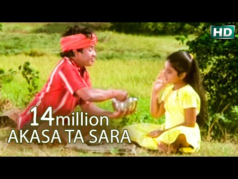 AKASA TA SARA | Emotional Song | Suna Chadhei Rupa Chadhei | | Sidharth TV