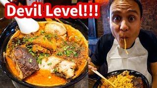 Video THE SPICIEST RAMEN in Tokyo at Karashibi Kikanbo - DEVIL LEVEL Japanese Food! MP3, 3GP, MP4, WEBM, AVI, FLV April 2019