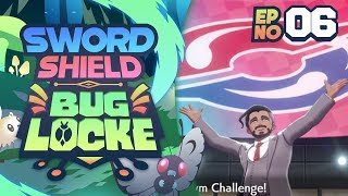 THIS IS INCREDIBLE!! Pokemon Sword and Shield BugLocke | Episode 6 by aDrive