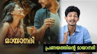 Video Maayanadhi Malayalam Movie Review - Flick Malayalam MP3, 3GP, MP4, WEBM, AVI, FLV April 2018
