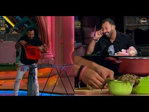 غادة عادل تختبر مهارة أحمد فهمي في الأعمال المنزلية