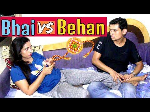 Video Bhai VS Behan    Bhai Behan Ka Pyaar - Raksha Bandhan Special    Comedy Videos    Funny Videos download in MP3, 3GP, MP4, WEBM, AVI, FLV January 2017
