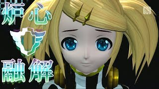 Download Lagu [60fps Full風] Meltdown 炉心融解 - Kagamine Rin 鏡音リン Project DIVA English Romaji Dreamy theater ドリーミーシアター Mp3