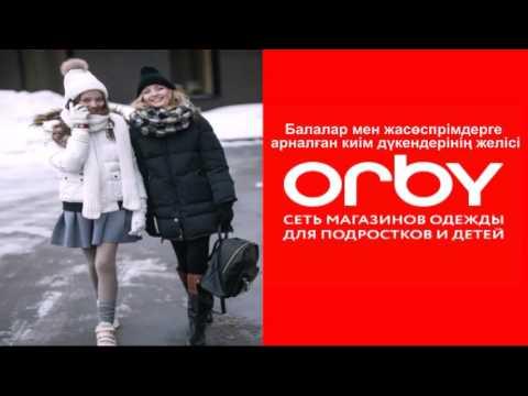 Молодежная одежда ORBY