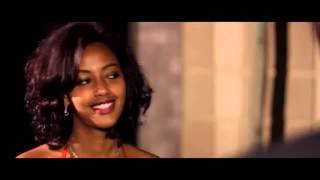 ልንለያይ [Leneleyaye] - New Ethiopian Movie - YouTube