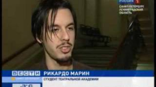 Video Mexican Student in Russian Academy MP3, 3GP, MP4, WEBM, AVI, FLV Agustus 2018