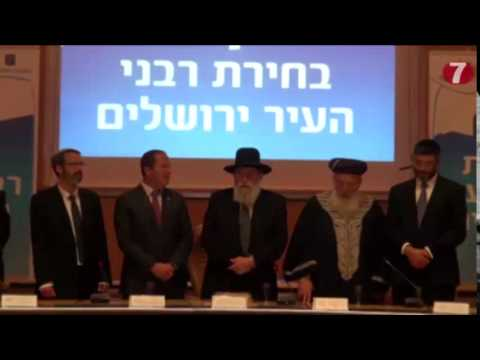 Jerusalem Elects Chief Rabbis for First Time in Over a Decade