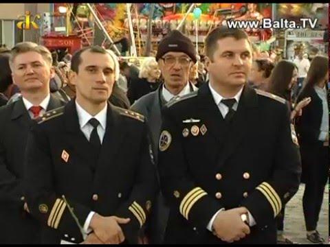 День города Балта - 2015 (фрагмент телепередачи) (видео)