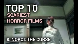 Nonton 08  Noroi  The Curse  Scariest Horror Films Top 10  Film Subtitle Indonesia Streaming Movie Download