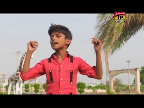 Wey Jho Hara - Prince Ali - Latest Punjabi And Saraiki Song 2016