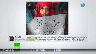 Спасите наши души: в соцсетях выражают обеспокоенность по поводу йеменского конфликта