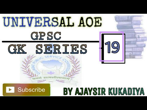 GPSC GK SERIES - 19