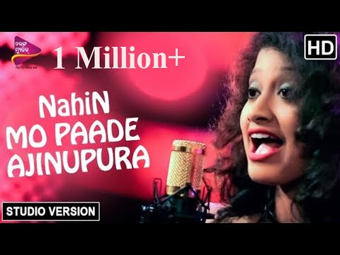 Video Nahi Mo Pade Aji Nupura | Arpita | Odia Song | New Version download in MP3, 3GP, MP4, WEBM, AVI, FLV January 2017