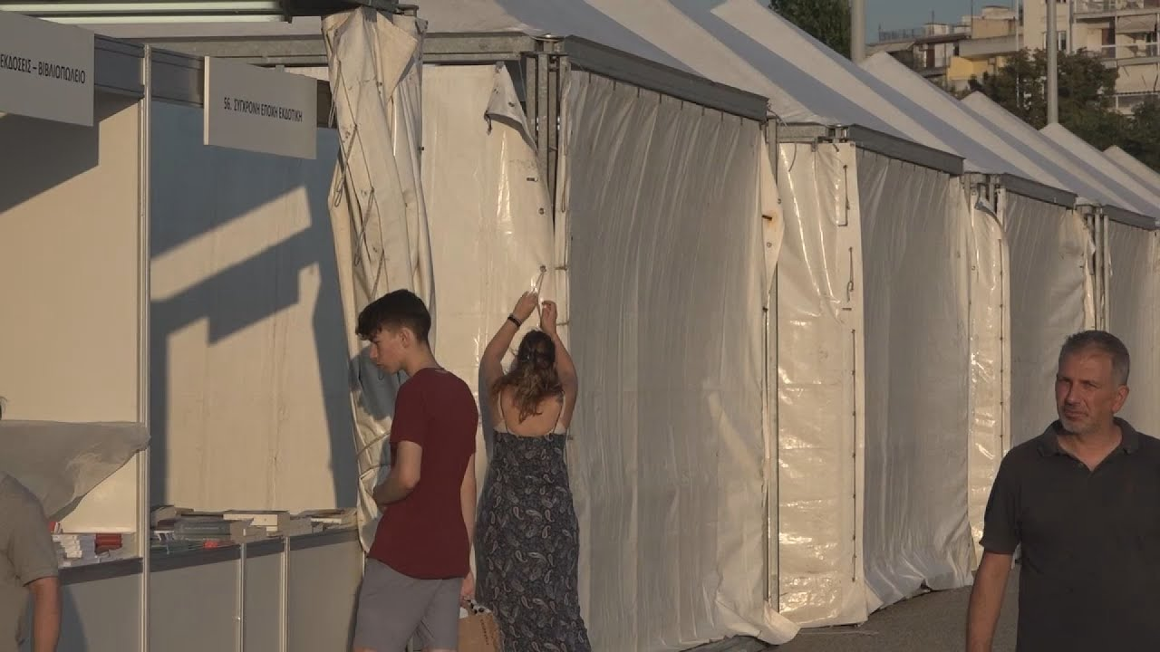 Ελέγχους στα περίπτερα του Φεστιβάλ Βιβλίου Θεσσαλονίκης, έκανε απόψε κλιμάκιο του ΣΔΟΕ