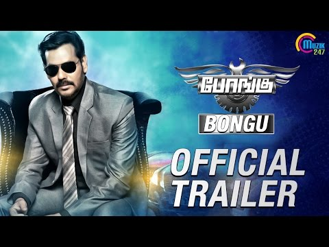 Video Bongu Trailer   Tamil Movie   Natraj Subramaniam (Natty)   Ruhi Singh   Official download in MP3, 3GP, MP4, WEBM, AVI, FLV January 2017