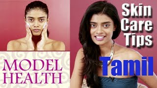 Learn Skin Care Tips from a Model - Model Health Episode 1 in Tamil