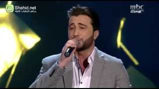 Arab Idol -حلقة نتائج التصويت - عبد الكريم حمدان